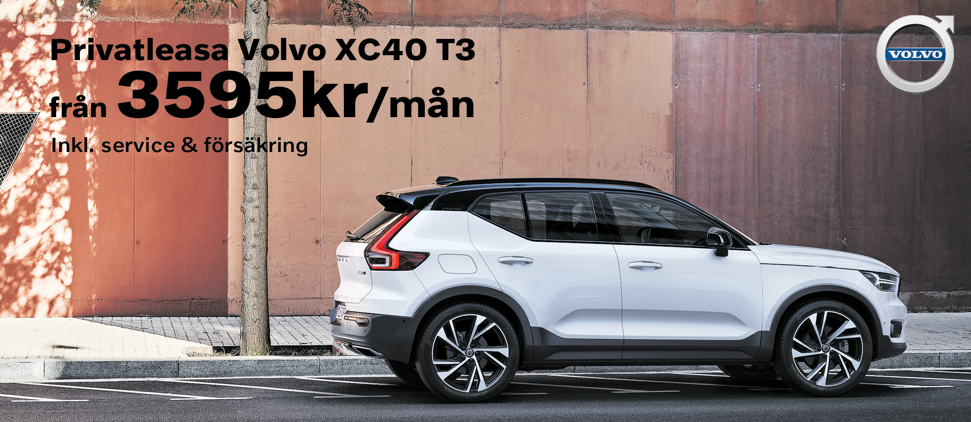 XC40 privatleasingkampanj