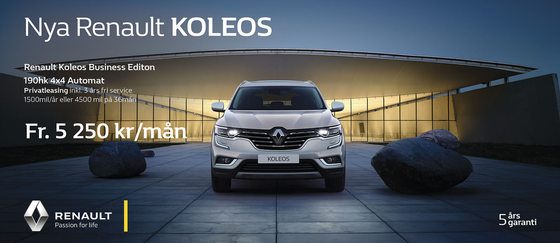 Renault Koleos Business Edition